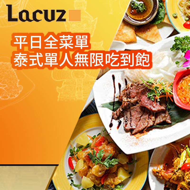 ★融合東南亞國家文化的料理特色 ★豐富的料理樣貌 ★現點現做的料理方式