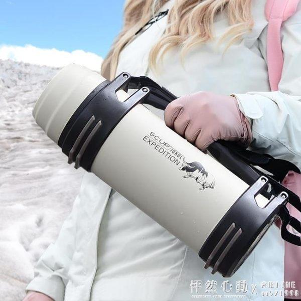 暖瓶保溫壺保溫水杯大容量戶外家用旅行車載便攜熱水瓶2L 怦然心動