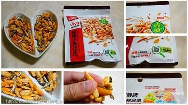 【零食】聯華食品萬歲牌麻辣小魚花生下酒首選,精選小魚和花生口感香脆美味好吃