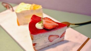【台北宅配外帶手工甜點-柳橙王子Prince of Orange】檸檬慕斯蛋糕、草莓蛋糕餡料飽滿用料實在