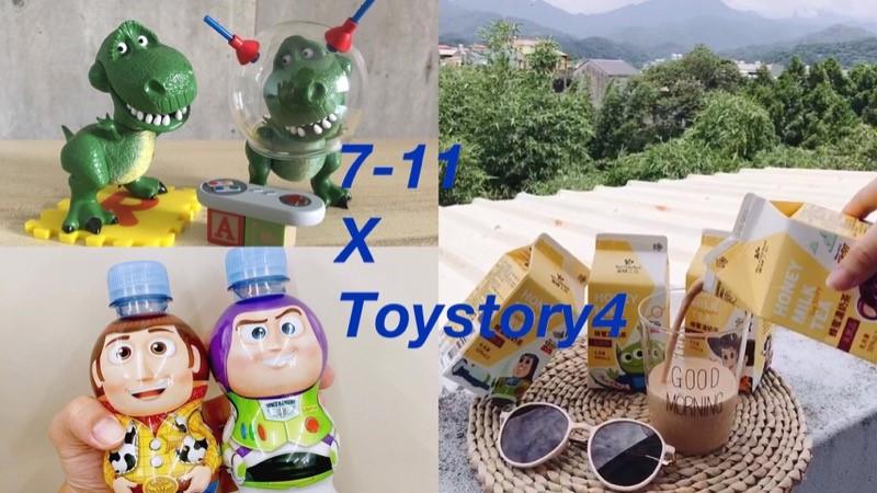 這些7-11 「玩具總動員4」限定商品你找到了嗎?
