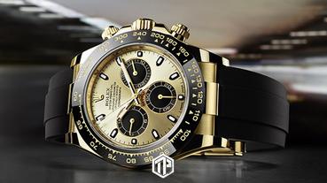 Rolex 宣佈旗下錶款將 2020 年加價3-6%!