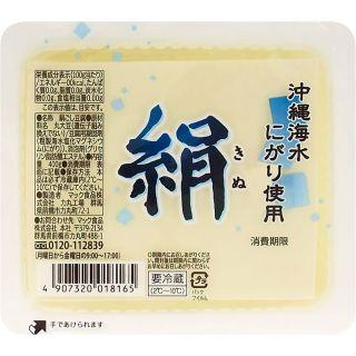 〈マック食品〉沖縄海水にがり使用(絹・木綿) 400g