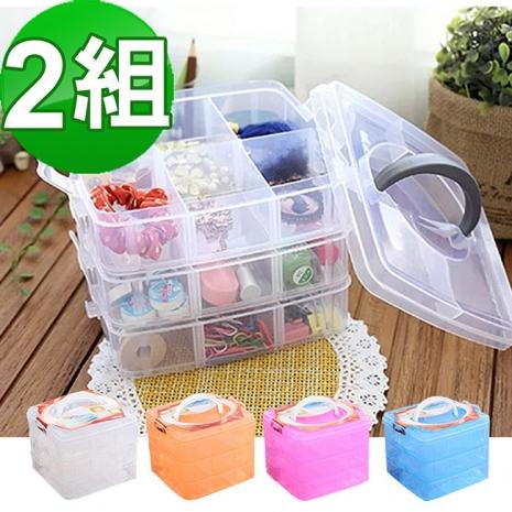 三層收納整理盒/首飾盒/糖果盒(2組)橘色 x2