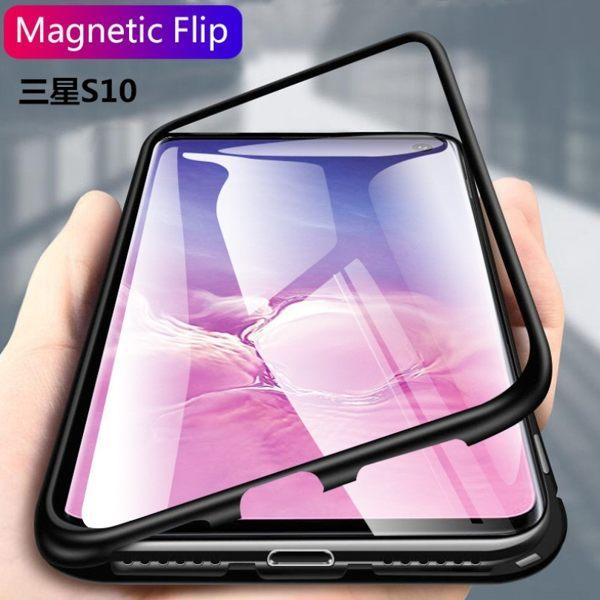 【產品名稱】:萬磁王手機殼 【產品材質】:優質 【產品特點】:磁吸