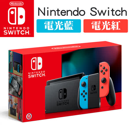 •SWITCH & PLAY 遊戲生活變得更加互動 •改變形態多種遊戲模式:TV模式、桌上模式、手提模式 •最多連線8台主機,進行對戰或協力遊戲 有關 Nintendo Switch 的商品內容、配件