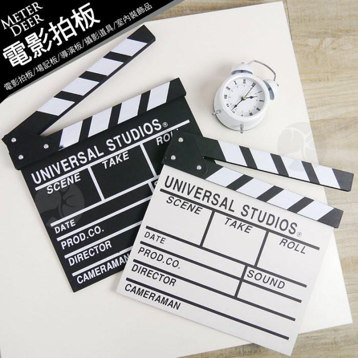 米鹿家居 雙面 黑板 大款 場記板 導演板 電影拍板 留言板 婚紗 外拍 網紅 直播 攝影 熱門 拍攝 道具 裝飾 黑板