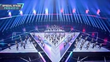 "Produce 101男版Pick me首次舞台公開!因為""他們""未開播即創造高話題度!"
