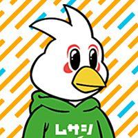 武蔵大学(受験生向け)