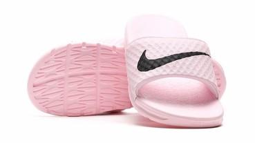 下雨天穿這雙就對了!Nike 「粉紅色」拖鞋釋出