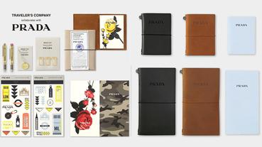 Prada 推出平價文具!與日本人氣文具品牌 TRAVELER'S COMPANY 展開聯名