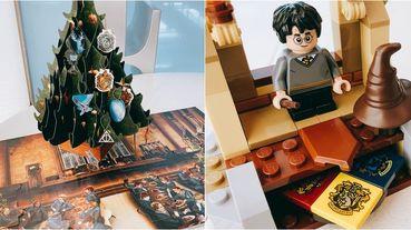 哈利波特迷快入手!史上最夢幻10款「哈利波特聖誕禮物」推薦,分類帽樂高、立體書聖誕樹,魁地奇組超有質感!