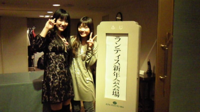 三森すずこオフィシャルブログ「MIMORI's Garden」-2011011820100000.jpg