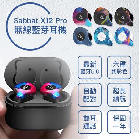 。採用最新藍牙5.0,更穩定不斷線,更省電。日本工藝水轉印技術造就每個色彩都會有些許不同的特色。第一次配對之後,拿出充電盒即自動連線配對。日本Hi-Res認證,好音質有保障。耳機最長6小時續航時間,搭