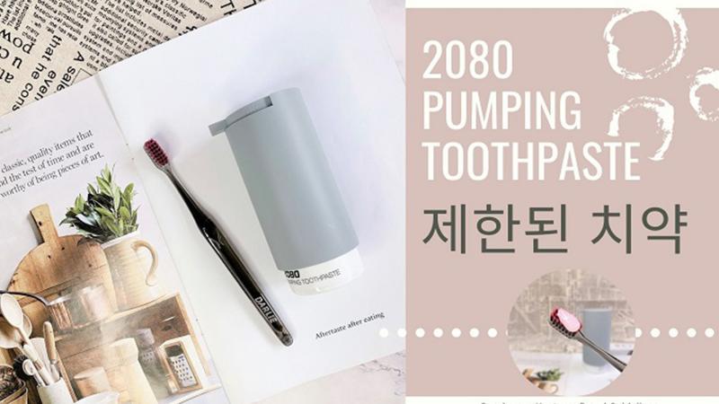 韓國牙膏品牌NO.1!韓國 2080~限量聯名款按壓式牙膏