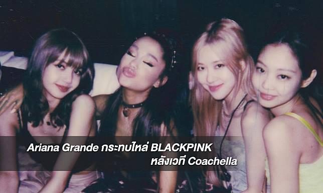 ariana-grande-blackpink