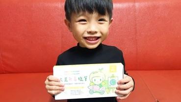 受保護的內容: 兒童蠟筆推薦:大豆無毒蠟筆kidzcrayon,不易斷裂也不沾手,好上色又色彩佳,台灣製MIT使用最安心。(文中加碼介紹童趣壁貼,隨處撕貼的環保畫紙)