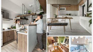格局這樣改!廚房與客廳餐廳相鄰,讓小坪數瞬間放大30%