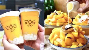 全台12間「芒果甜點」總整理~楊枝甘露鬆餅、芒果火山冰,手掌大芒果泡芙全都要吃到!