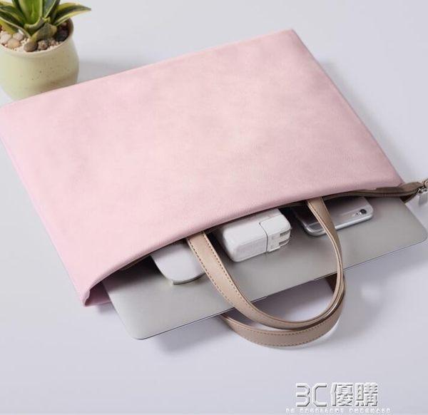 蘋果小米華碩13筆記本電腦15.6寸手提包12公文14小清新可愛時尚 3C優購