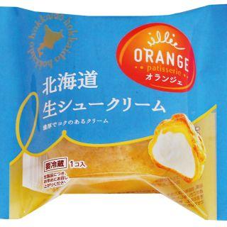 オランジェ 北海道生シュークリーム
