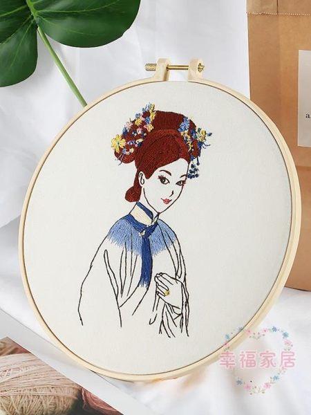 刺繡diy延禧攻略孕期手工創意制作 如懿傳成人初學絲帶繡古風蘇繡