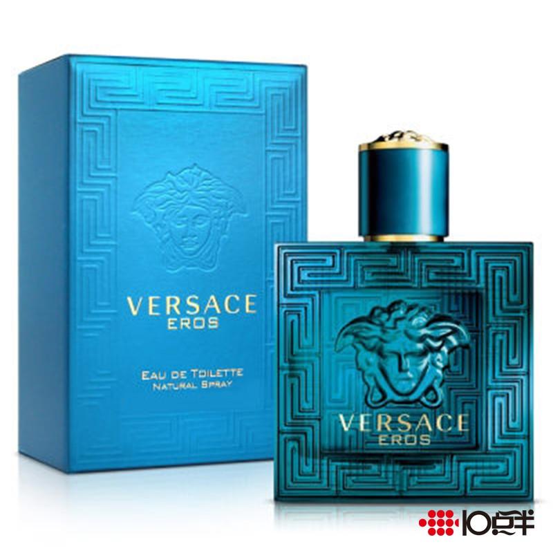 Versace EROS 凡賽斯 艾諾斯.情緣男性淡香水 100ml [ 10點半香水美妝 ]
