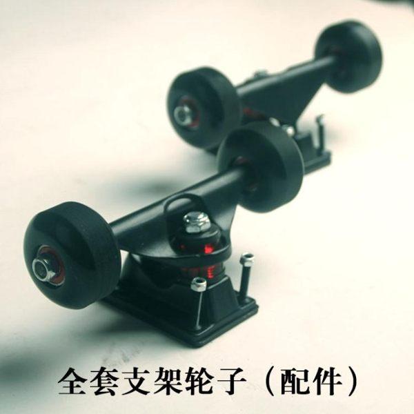 寸滑板橋雙翹板魚板全套滑板支架輪