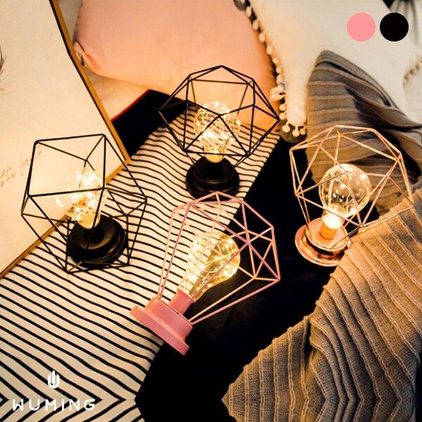 北歐風 氣氛 鑽石燈 情人節 交換禮物 告白 求婚 浪漫 小夜燈 氣氛燈 結婚 婚禮 『無名』 N08112