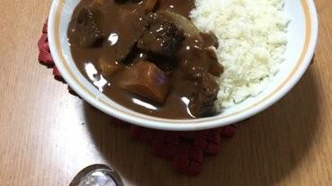 #手殘(?)廚房:情人節「咖哩飯」