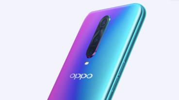 OPPO R17/R17 Pro 中國發表,也有雙光圈、三鏡頭,加入 TOF 3D 感測技術