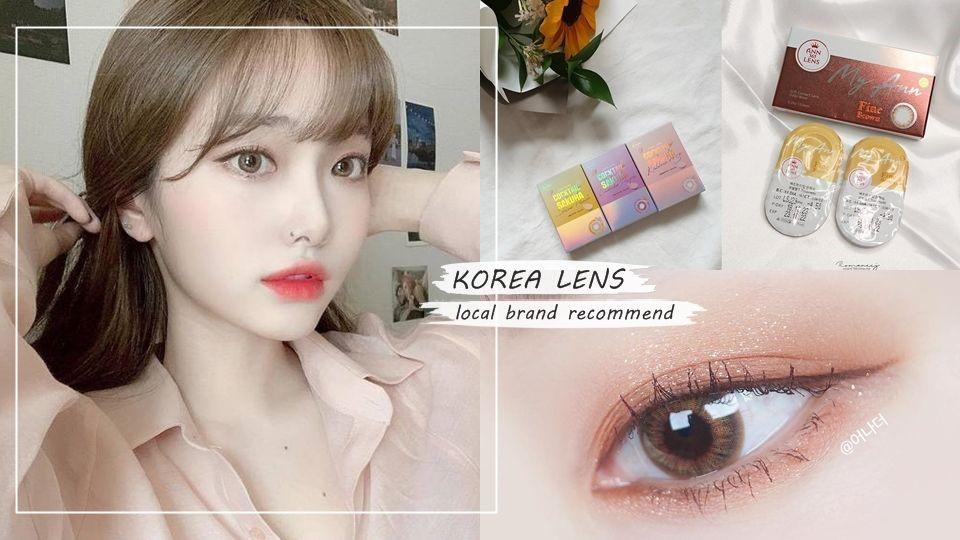 2019韓國新款隱眼推薦清單!韓妞激推品牌必買款、這款台灣也可以買得到