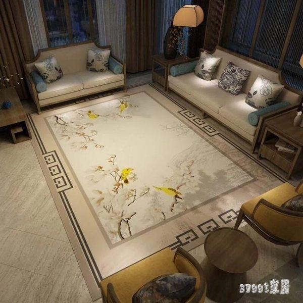 新中式地墊客廳地毯茶幾毯臥室長方形書房桌墊禪意簡約現代家用