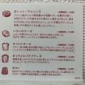 実際訪問したユーザーが直接撮影して投稿した新宿ケーキノワ・ドゥ・ブール 新宿伊勢丹店の写真