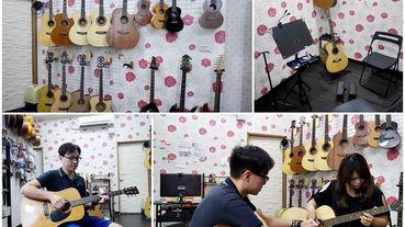 基隆吉他教學【侑霖吉他工作室】#吉他教學 #免費吉他課 #免費試聽 #一對一教學 #基隆吉他教室 #基隆火車站