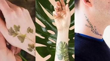 有花草味道的刺青 讓你徹底變身小清新