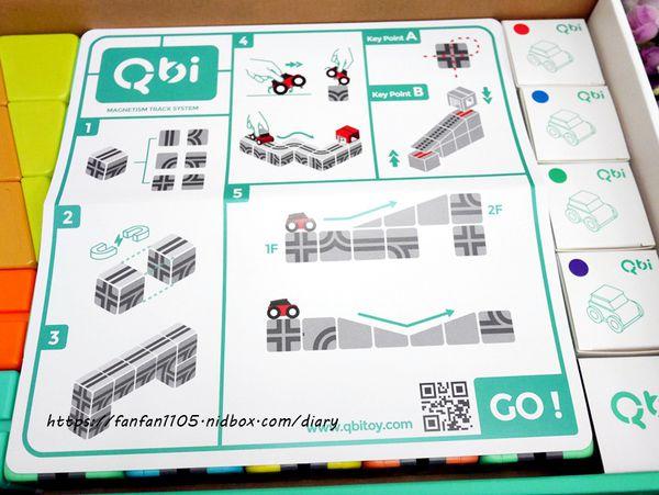 玩具推薦【Qbi 益智磁吸軌道玩具】 同樂組 #慣性齒輪小車 #紐倫堡新創玩具獎 親子同樂的好伙伴,也是暑假不可錯過的益智玩具 (4).JPG