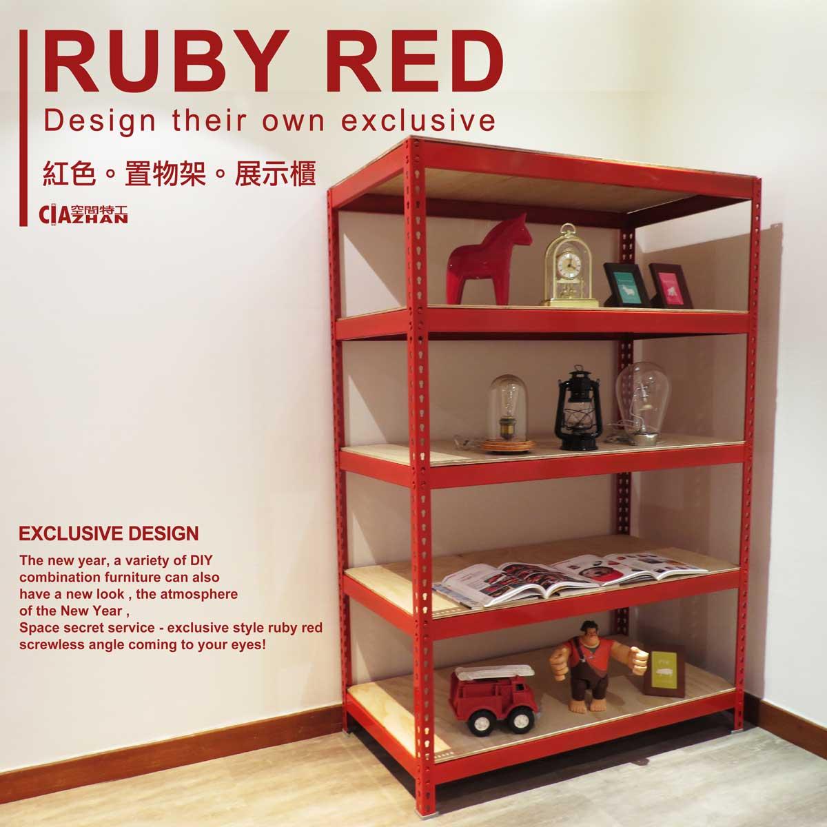寶石紅角鋼置物架 (長3尺x深1.5尺x5層,高6尺 )【空間特工】書架 書架 鞋櫃書櫃 電視櫃 多功能組合架