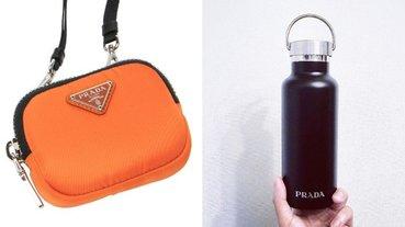 文具控必收藏!Prada 繼潮鞋後推出超燒「平價精品小物」:販售時間地點懶人包整理給你!
