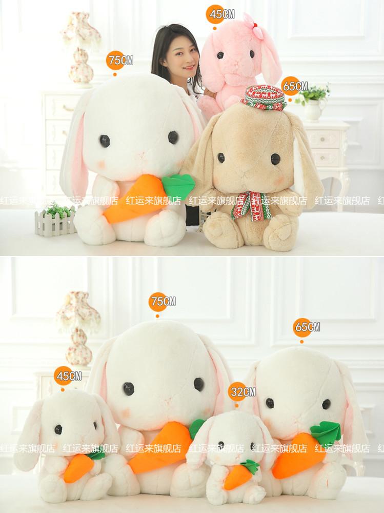可愛長耳兔毛絨玩具兔寶寶公仔小白兔子玩偶抱枕布娃娃生日禮物女快速出貨