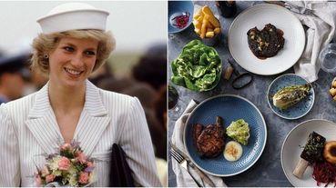 黛安娜王妃、英國維多利亞女王都深深著迷!7點帶你認識英國皇家認證餐瓷Royal Doulton