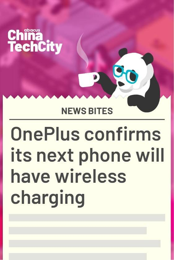 OnePlus confirms its next phone will have wireless charging