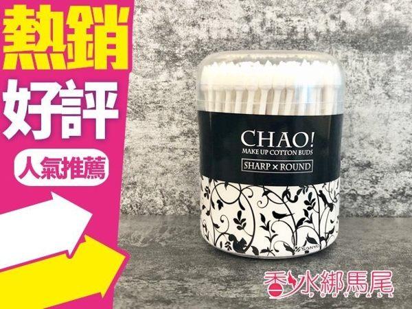 CHAO 清潔化妝棉花棒 尖頭+圓頭 130入 日本製◐香水綁馬尾◐