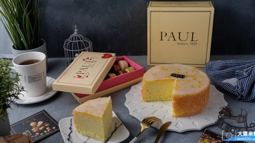 法國百年經典甜點沙龍原來也能宅配, PAUL保羅麵包,甜而不膩老奶奶手工檸檬蛋糕x馬卡龍禮盒,生日蛋糕宅配到府,送禮自用推薦!PAUL宅配蛋糕,