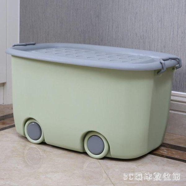 可移動收納箱 置物箱寶寶四方形帶輪子有蓋加蓋個性箱子雜物箱LB21828【3C環球數位館】