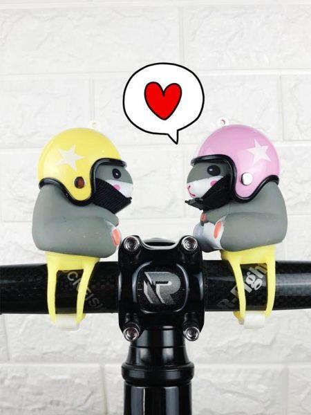 兒童平衡車自行車倉鼠頭盔燈車鈴氣喇叭網紅小黃鴨卡通鼠車把裝飾