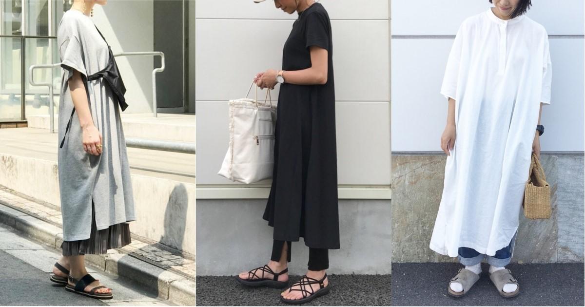 利用過膝的層次讓比例更漂亮!先學習長版洋裝的下身搭配技巧