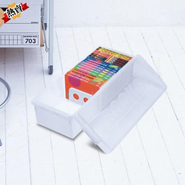 收納盒漫畫收納箱ps4游戲收納盒光盤收納dvd游戲光盤cd盒
