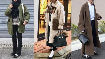 冬天還是想穿上氣勢大衣!把握寒流時刻快跟著日本女生換上時髦外套吧