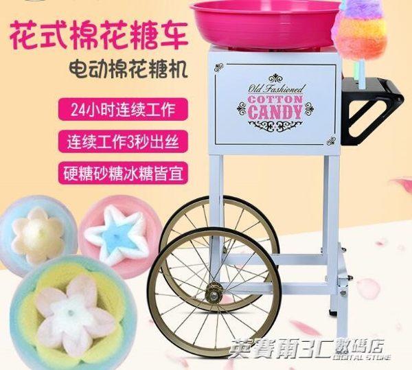 棉花糖機商用新款電動擺攤用小推車電熱彩色棉花糖全自動機器